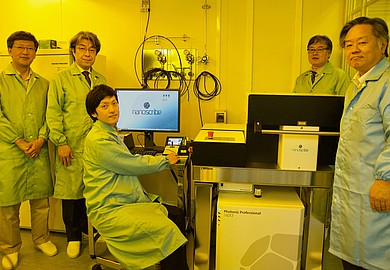 Researchers at Keio University around their new Nanoscribe Photonic Professional GT2